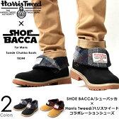 【送料無料】SHOE BACCA/シューバッカ × Harris Tweed/ハリスツイード 折り返し 2WAY ワークブーツ【イエローブーツ ワークブーツ メンズブーツ メンズ 短靴 靴】