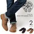 Turmeric/ターメリック ウイングチップ スエードトラッド【カジュアルシューズ レースアップ トラッドシューズ メダリオン メンズ 靴 ブラック 黒】