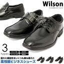 ウィルソン コンフォートビジネスシューズ ビジネス シューズ ブラック