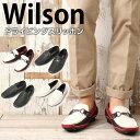 Wilson/ウィルソン ドライビングスリッポン【ドライビングシューズ スリッポン モカシン ローファー ビットローファー ビットスリッポン メンズ 靴】