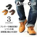 A-golf_tb2807-a