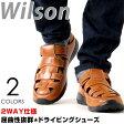 Wilson/ウィルソン 超軽量/2WAY仕様 ドライビングシューズ/サボシューズ【カメサンダル カジュアルシューズ サンダル メンズ 運転 靴】