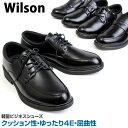 ショッピング紳士 Wilson ウィルソン ビジネスシューズ シューズ ローファー スリッポン キングサイズ レースアップ ストレートチップ プレーントゥ モンクストラップ フォーマル 4E 靴 短靴 紳士靴 ブラック 81 82 83 84 85