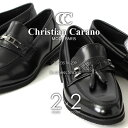 Carano235-239-a
