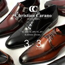 Carano4891-a
