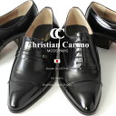 Carano901-902-a