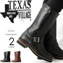 【送料無料】【本革・日本製】TEXAS VIRREGE/テキサス ヴィレッジ ロング エンジニアブーツ/ ロングブーツ オイルドレザー オイルレザー レザー メンズ ブーツ 靴 黒 TEXAS/テキサス テキサスヴィレッジ/18M
