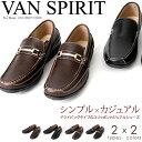 VAN SPIRIT/ヴァンスピリット ドライビングシューズ