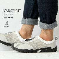 VANSPRIT/�����ԥ�åȥ������åץ�å����塼��VANSPIRIT
