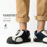 VANSPIRIT/�����ԥ�åȥ������åץ�å����塼��