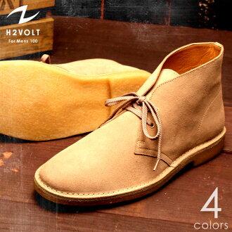 伏特 / 伏牛絨面革 desertchacca 靴 ★ Clarks (Clarks) 想推薦 !