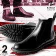 【送料無料】H2VOLT/エイチツーヴォルト LeatherSide-goreWorkBoots/レザーサイドゴアブーツ【メンズ メンズブーツ 本革 H2VOLT1300】