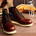 【着後レビューで送料無料】【本革】VOLT/ヴォルト Cow Leather Classic Work Boots/カウレザー クラシックワークブーツ★RED WING/レッドウィング好きに♪【メンズブーツ セッター 人気 VOLT300 VOLT301 靴】
