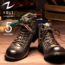 【着後レビューで送料無料】VOLT/ヴォルト ヴィンテージスタイル サイドジップ マウンテン/Danner/ダナーREDWING好きに【メンズブーツ メンズ マウンテンブーツ ブーツ 人気 VOLT500】