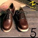 【着後レビューで送料無料】VOLT/ヴォルト カウレザー 5ホール オックスフォード★RED WING(レッドウィング),HATHORN (ハソーン)好きにオススメ【VOLT200 チャッカ ローカット ミドル メンズ ブーツ 短靴】