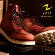 【送料無料】【数量限定】【本革】VOLT/ヴォルト カウレザー クラシックワークブーツ ウォッシュ&クラック リミテッド★RED WING/レッドウィング好きに【VOLT302 VOLT303】
