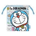 ドラえもん 巾着 【I'm Doraemon・ライトブルード...