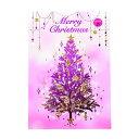 クリスマスカード ミュージックカード 【箔ミュージック(ツリー)】 学研ステイフル X68-076