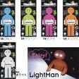 LightMan LEDブックライト レイメイ LTM130
