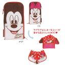 ミッキー&ミニー ペンケース ネオクリッツフラット 【M&M】サンスター文具 S1409107