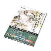 ラミネートフィルム 100枚入 A4 ナカバヤシ LPR-A4-E