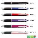多機能ペン ジェットストリーム 4&15機能ペン 三菱鉛筆 MSXE5-1000-05