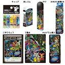 ポケットモンスターXY&Z 【オリジナル/ホログラム】ギフトセット(クリスタルケースタイプ) ショウワノート 950-7270-03