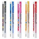ゲルインクボールペン リフィル スタイルフィット 【セサミ】 三菱鉛筆 UMR-129SS-38