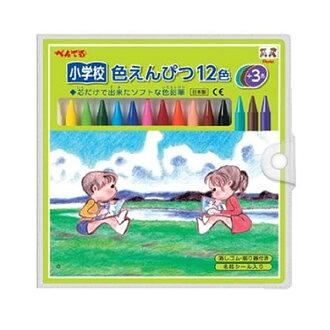 衹在被為小學生做的芯出現的彩色鉛筆老師選的3色加是派通文具小學彩色鉛筆12色+3色