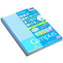 学習罫キャンパスノート5色パック(図表が描きやすい) 【図表罫】 セミB5・A罫(7mm) 294223 コクヨ ノ-F3CAKX5 【メール便OK】