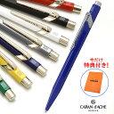 カランダッシュ ボールペン 849コレクション ブラック/ホ...