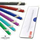 【ボールペン 名入れ】カランダッシュ ボールペン 849ポッ...