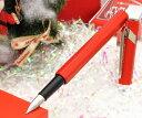 カランダッシュ CARAND'ACHE 万年筆 限定エディション クリスマスギフトセット 849 レッドCT X/0841-570 【ペンハウス】(6500)