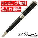 【ボールペン 名入れ】デュポン ミディアム ボールペン ラインD 417674 ブラックラッカ