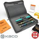 KACO ペンケース ALIOシリーズ ペンケース10本用 グレー 1764807 ファスナーペンケース シンプル おしゃれ 高校生 大容量 筆箱 かわいい 可愛い ブランド