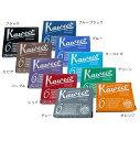 カヴェコ インクカートリッジ 6本入り【KAWECO】【ペンハウス楽天市場店】 (500)