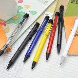 ラミー ボールペン サファリ「デザイン文具」【名入れオプション有】「safari」 【LAMY】【Ballpoint pen】【ペンハウス市場店】 (2500)
