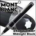 【ボールペン 名入れ】モンブラン ボールペン スターウォーカー 25690 ミッドナイトブラック レ...