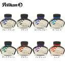 ペリカン ボトルインク 4001/76 62.5ml【万年筆 インク】【Pelikan】【 プレゼント
