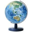 ワタナベ(渡辺教具製作所) 地球儀 海洋タイプ地球儀 ラ・メール No.W-2606 スチール台【 プレゼント ギフト 】【ペンハウス】 (11500)