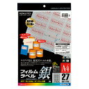 【コクヨ】LBP用ラベル(カラー&モノクロ対応) LBP-F2796C 【05P05Nov16】