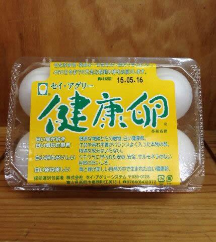 セイアグリー 健康卵 6個入り