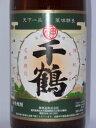 NHK総合テレビ【鶴瓶の家族に乾杯 】で紹介されました。【神酒造】千鶴 1800ml【芋焼酎】【鹿児島】