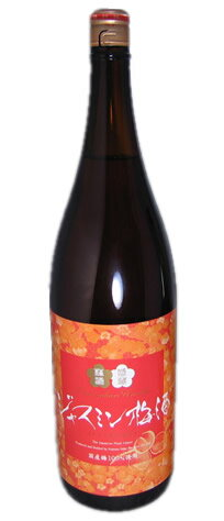 国盛 ジャスミン梅酒 1800ML