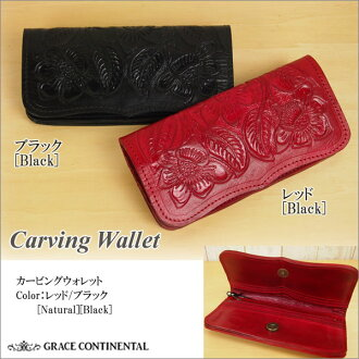 Grace continental GRACE CONTINENTAL wallet wallets purse 13089642 fs3gm