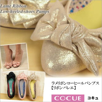 CCU COCUE ラメリボンローヒール pumps Cocu Ballet flat shoes bijoux Cocu-ballet shoes fs3gm