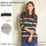���졼��������ͥ� �˥å� ���ܡ������˥åȥȥå� 26343058 GRACE CONTINENTAL ���졼�����饹 Grace Class �ȥåץ� �������� ��˥å� ����µ ���롼�ͥå� ��ǥ����� ����