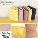 GRACE CONTINENTAL グレースコンチネンタル Folded Card Case 全5色 二つ折りカードケース 48189515 Carving Tribes カービングトライブス カービングバッグシリーズ