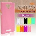 スマホ カバー AQUOS SERIE [ SHL25 ] 専用 スマホケース ハードケース 全9色 FJ3697 au shl25 アクオス セリエ スマートフォン ケース スマートフォンカバー スマフォケース 携帯 05P09Jul16