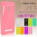 スマホケース ASUS ZenFone 5 専用 スマホ カバー ハードケース 全9色 fj6083 zf5 シムフリー simフリー ASUS 05P03Sep16